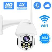 720/1080P PTZ IP Camera Wireless Wifi Outdoor Speed Dome Security Camera Pan Tilt 4X Digital Zoom Network CCTV Surveillance