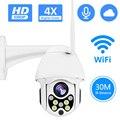 720/1080P PTZ IP камера беспроводная Wifi уличная скоростная купольная камера безопасности Pan Tilt 4X цифровой зум сеть видеонаблюдения