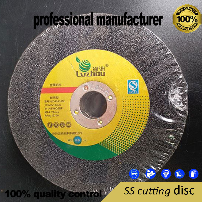 Resin Ss Cutting Wheel For Angle Gringding Tool For Cutting Ss 105mm Resin Cuttng Wheel At Good Price And Fast Delivery