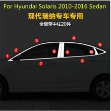 цена на High-quality Car Styling Stainless Steel Strips Car Window Trim Decoration Accessories For Hyundai Solaris 2010-2016 Sedan