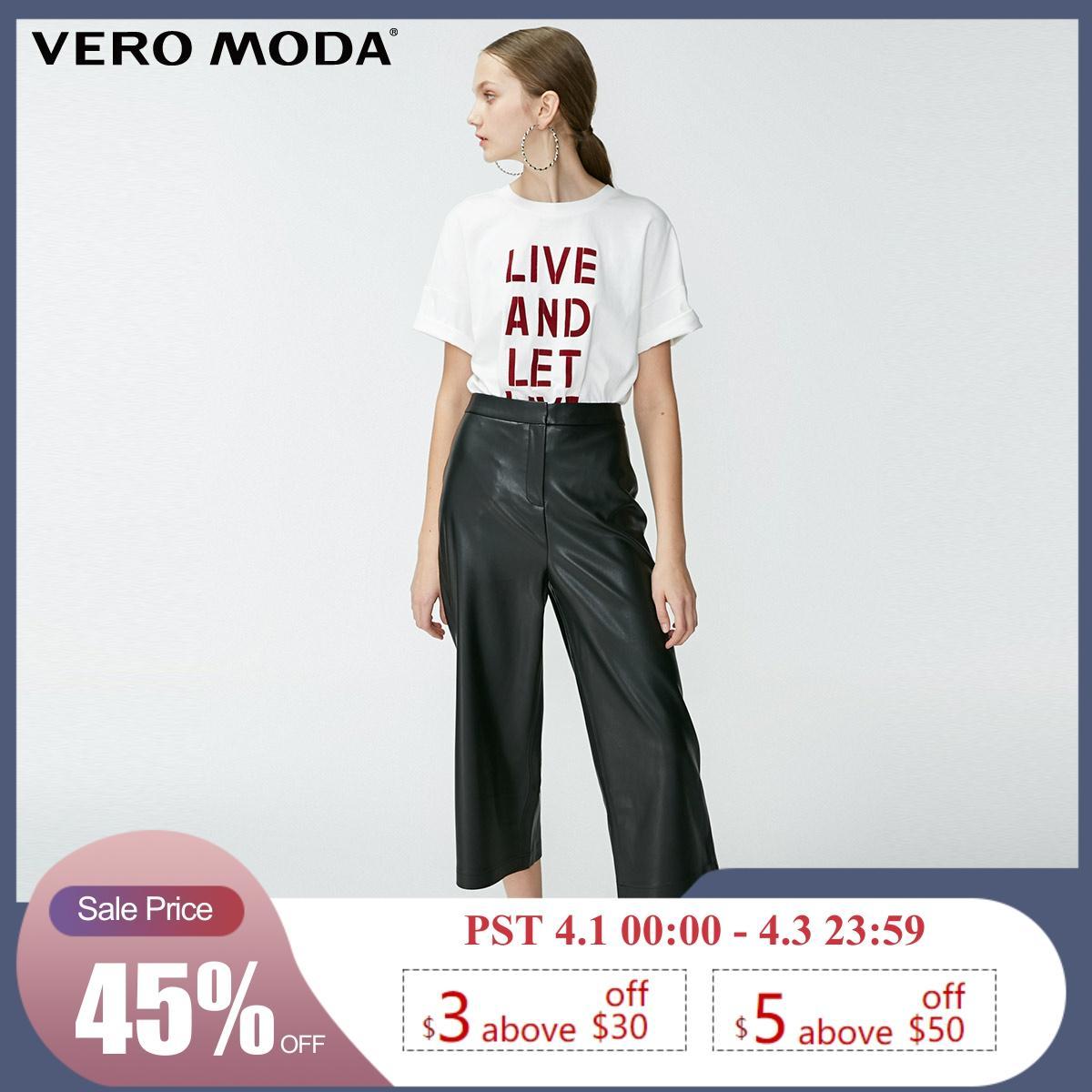 Vero Moda Women's Mid-rise Synthetic Leather Wide-leg Capri Pants   31916J521