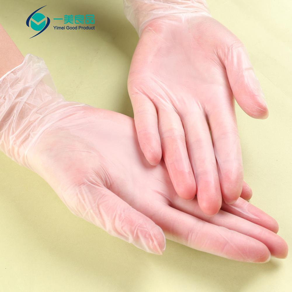 1000 Pcs Disposable PVC Gloves Latex For Home Cleaning Medical/Food/Rubber/Garden Gloves Universal For Left And Right Hand