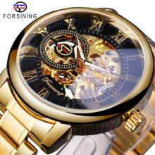 Forsining Brand New Golden Skeleton Mechanical Watch Hand Wind Mens Stainless Steel Strap Wristwatch Sports Army Military Clock