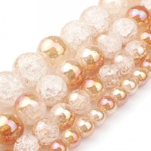 Plated Champagne Gold White Snow Cracked Crystal Glass Stone Beads Round Beads For Jewelry
