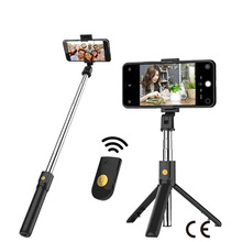 huawei honor af15 selfie stick tripod bluetooth 3 0 portable wireless bluetooth control handheld for for android ios huawei Suitable For iPhone and Android Foldable Handheld Tripod Wireless Bluetooth Remote Control 3 in 1 Expandable Mini Selfie Stick