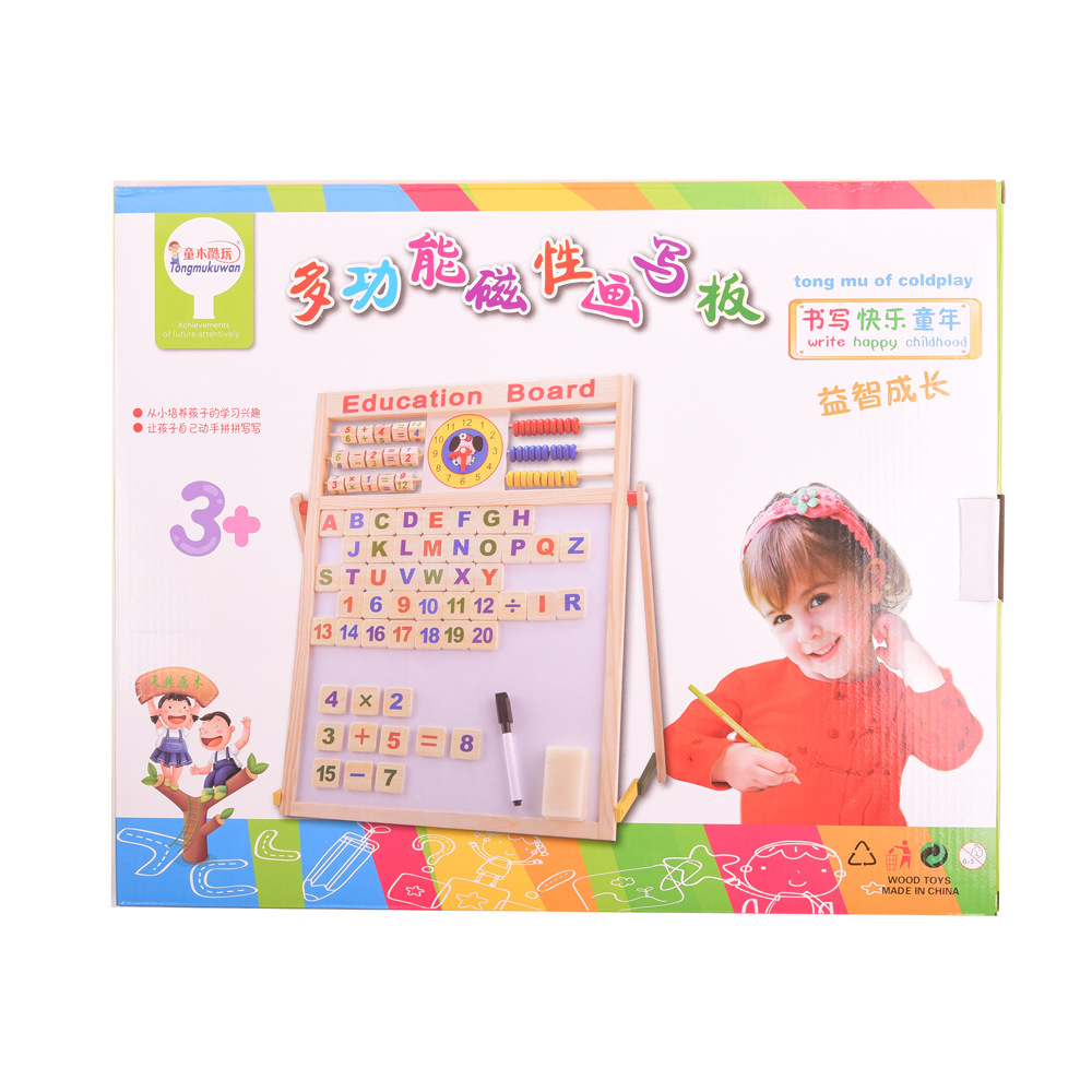 Wooden Double-Sided Multi-functional Magnetic Drawing Board Children WordPad Black And White Drawing Board