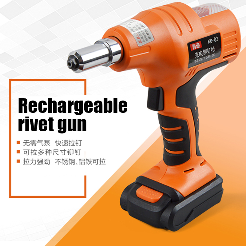 Electric Riveting Gun Stainless ...
