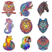 DIY Colorful Wooden Puzzle Mysterious Jigsaw For Adults Kids Educational Games Gift Toy Animal Creative