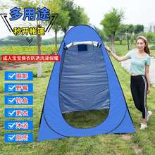 Portable Privacy Shower Toilet Camping Pop Up Automatic Tent Camouflage UV Function Outdoor Dressing Tent Photography Tent quick opening dressing shower fishing tent one touch waterproof camping toilet changing room with carrying bag