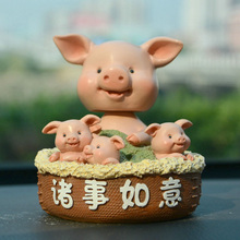 Everyday Collection cute Shaking head piggy For Car Interior Decoration nodding head animal figurine car decor недорого