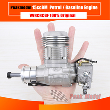 VVRC RCGF 15cc Petrol / Gasoline Engine 15ccBM for RC Model Airplane