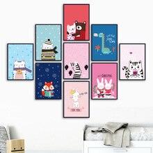 Cartoon Animal Dinosaur Panda Zebra Wall Art Print Canvas Painting Nordic Poster And Prints Pictures Kids Room Decor