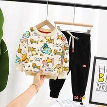 Осень зима 2020 одежда для маленьких девочек яркий милый плотный