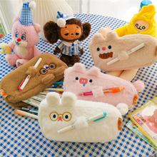 Bentoy milkjoy плюшевый пенал Корея Япония сумка для хранения