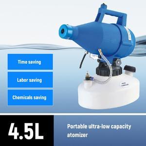 Image 4 - חשמלי ULV Fogger מכונת במיוחד נמוך נפח מרסס מרסס ערפל דק מפוח חומרי הדברה Nebulizer 4.5L קוטל חרקים Nebulizer