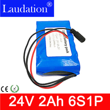 24v battery 6S1P 18650 Battery Pack DC 24V 25.2V 2000mah Rechargeable for Small Motor Motors / LED  Strip Protection
