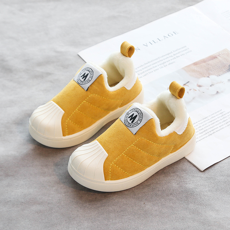 Anti-Collision Winter Warm Children's Cotton Shoes 2