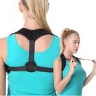 Adjustable Spine Bac...