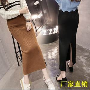 Bodycon Skirt Winter Female Stretchable Autumn Long Cotton Women Calf Slim for Knit
