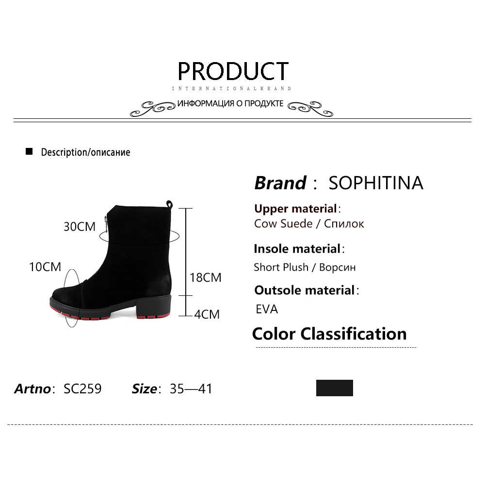 SOPHITINA Şık Fermuar Bayanlar Çizmeler Rahat 4 cm Katı Med Topuk Ayakkabı Temel El Yapımı Yuvarlak Burun Kare Topuk Kadın Çizmeler SC259