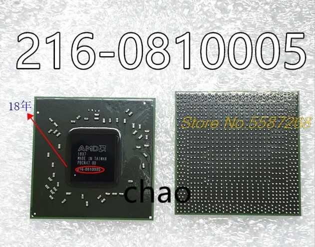 1 قطعة إلى 5 قطعة 100% اختبار ل AMD 216-0810005 216 0810005 2160810005 وحدة معالجة الرسومات للكمبيوتر المحمول ل ماك بوك برو IC شرائح مع الكرة