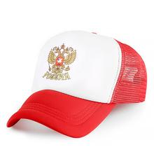 Cotton Washed Baseball Cap Hat Print Russian Style Letter Double Eagle PatternOutdoor Sports CapsVintage Dad SummerCasual