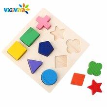 Детские 3D головоломки, деревянные игрушки, красочные геометрические формы, познавательные деревянные головоломки для детей раннего обучения, Обучающие игрушки Монтессори