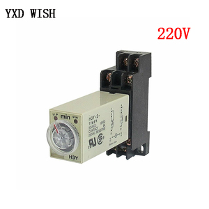 H3Y-2 AC 220V Time Relay 0 - 1/3/30/60 Minute / Seconds with Base Timer Delay Time Relay 220 V Voltage For Arduino Delay Relays