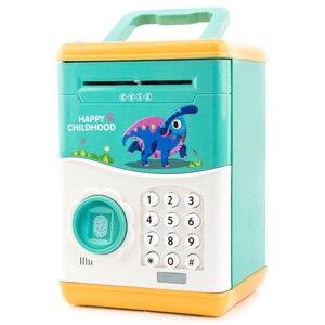 Электронный копилка мини атм монета копилка для детей игрушки автоматический отпечаток пальца открытый