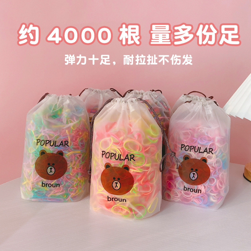 Fashionable disposable rubber bands and cute baby hair accessories about 4000 pieces