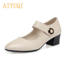 AIYUQI Womens Shoes Mid  Heels Genuine Leather Women Red Dress Autumn Footwear Pointed Fashion
