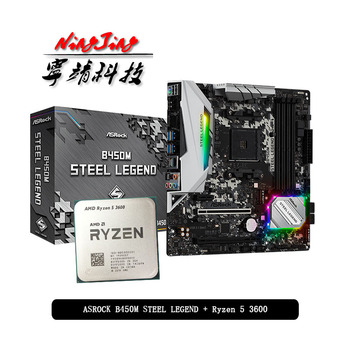 AMD Ryzen 5 3600 R5 3600 CPU + ASROCK B450M STEEL LEGEND Motherboard Suit Socket AM4 All new but without cooler 1