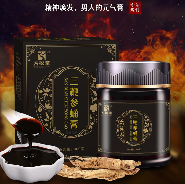 Sanbian Ginseng Pupa Cream, Male Nourishing Authentic, High Purity Ginseng Tonic, Cordyceps King, Nourishing Yin And Yang