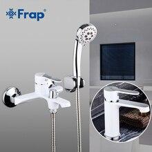 Frap 新モダン白真鍮バスルームウォールマウント浴室の蛇口流域タップ浴槽蛇口 F3241 + F1041