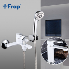 Frap new modern white brass bath room wall mounted bathroom faucet with basin tap bathtub mixer set shower faucet F3241+F1041