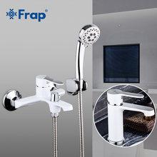 Frap новый современный смеситель для ванной комнаты из белой