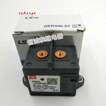 DC Relay GER040-STAASC0C01 40A12V