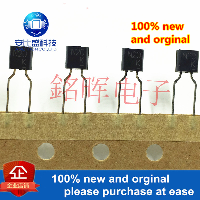 10pcs 100% New And Orginal ICP-N20 N20 TO-92 ROHM Roma Protection Fuse Original Imported Direct Fuse In Stock