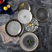 Гироборд с колесами 8 дюймов геометрический Керамика тарелка