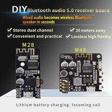 MH-M48  M28 Wireless Bluetooth MP3 Audio Receiver board Module BLT 5.0 mp3 Lossless Decoder DIY Kit High Fidelity HIFI