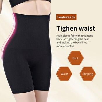 Shapewear for women, slimming belt 5