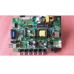 Pour carte mère 32 pouces P45-X9 V3.1 avec écran optoélectronique 32 pouces