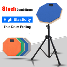 8 Inch Rubber Wooden Dumb Drum Practice Training Drum Pad for Jazz Drums Exercise For Percussion Instruments Parts Accessories 10 inch dumb drum practice jazz drums exercise training abs drum pad with drum sticks and