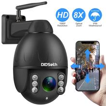 DIDSeth 1080P PTZ IP Camera Wifi Outdoor Speed Dome Wireless Wifi Security Camera Pan Tilt 8X Digital Zoom 2MP Network CCTV Cam 2mp 30xoptical zoom ip ptz conference camera wifi wireless with dvi 3g sdi outputs