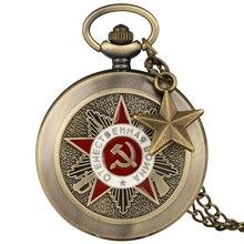 Red White Communist Sign Pocket Watch Male Ussr Clock Classic Alloy Chain Necklace Soviet Union cccp reloj de bolsillo