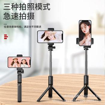 Jednoczęściowy Selfie Stick Selfie Stick Selfie kij ze stopu Aluminium ze stopu Aluminium Chargeable-R5r2 bezprzewodowy kijek do Selfie Bluetooth Selfie kij tanie i dobre opinie