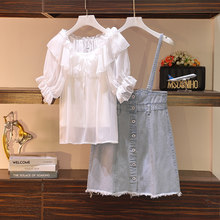 Women Sets Tops and Skirt Suit 3 Piece Set Plus Shirt Denim Suspender Skirts set Womens Strap Chiffon Female 2020 Summer 3XL 4XL(China)
