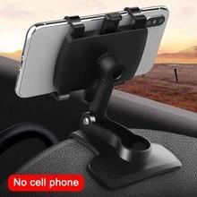 Universal Car Phone Holder GPS Car Dashboard Mount Phone Holder Stand Hud Clip On Cradle 360 degree rotating Phone Bracket