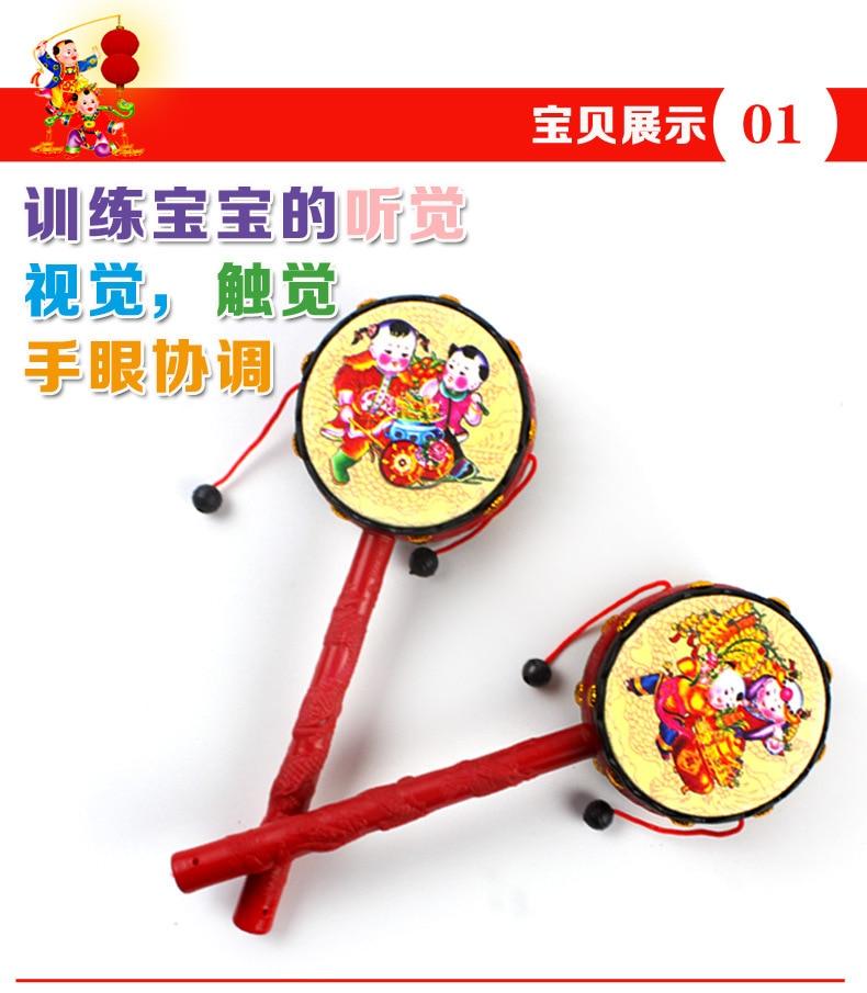 Newborn Children Rattle-drum Primary Infant 10 Yuan Shou Yao Gu 0-1-2-3 Years Old Baby Red Yi