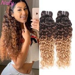 Extensions de vente 1/3/4 paquets Remy cheveux armure faisceaux 24 26 28 30 pouces vague d'eau paquets brésiliens cheveux faisceaux cheveux humains
